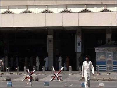 ایئرپورٹ پر طیارے میں خرابی کی وجہ سے رن وے بند ہوگیا