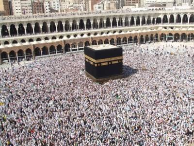 خوش قسمت عرب لڑکی، اللہ نے آخری دعا فوراًقبول کرلی