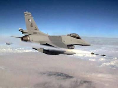 جیٹ طیاروں کی بمباری سے 11 دہشت گرد ہلاک، 2 ٹھکانے تباہ