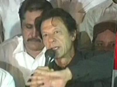 عدالتی تحقیقات کا مطالبہ، لواحقین سے مل کر حوصلہ ملا، ملالہ یوسفزئی کو مبارکباددیتا ہوں: عمران خان