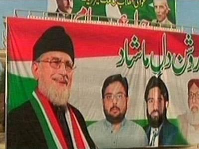 فیصل آباد جلسہ، عوامی تحریک نے 50ہزار افراد کی موجودگی کا دعویٰ کر دیا