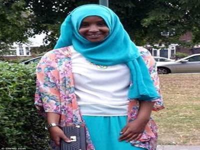 داعش سے محبت، ایک اور برطانوی لڑکی دلہن بننے کے لئے شام پہنچ گئی