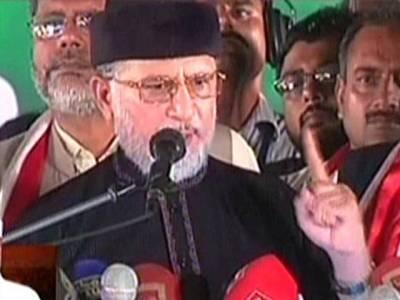 فیصل آباد کا فیصلہ پورے پنجاب کا فیصلہ،ہمارا جرم 10 نکاتی انقلابی ایجنڈہ، جلد پورے ملک میں دھرنا دیں گے :طاہر القادری