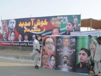 سندھ حکومت نے ہفتے کوکراچی میں موبائل فون سروس بند رکھنے کی منظوری دےدی