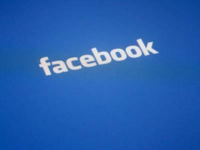 فیس بک نے نیا فیچر متعارف کر ا دیا
