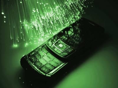 موبائل فون چارج کرنے کا حیرت انگیز طریقہ ،سائنسدانوں نے نا ممکن کو ممکن بنا دیا