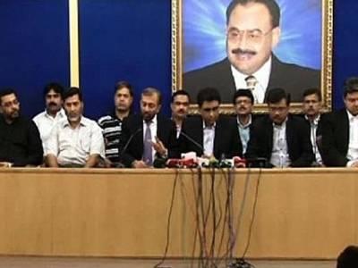 پیپلز پارٹی نے سندھ کے لیے کیا ہی کیا ہے : رابطہ کمیٹی