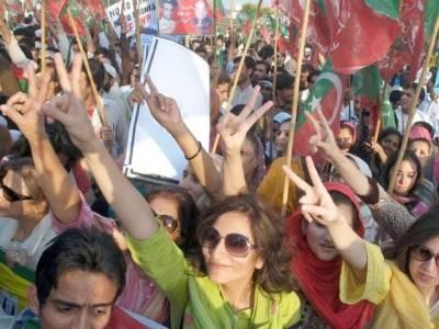 تحریک انصاف کے زیراہتمام بین المذاہب یوم اتحاد