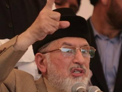 عوامی تحریک کا 23 اکتوبر کو ایبٹ آباد میں جلسے کا اعلان