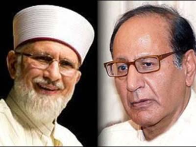 لاہور جلسہ: چوہدری شجاعت طاہر القادری کے استقبال کو نہیں آئے