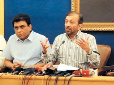 ایم کیو ایم رابطہ کمیٹی کا اجلاس، سندھ حکومت سے علیحدگی پر غور