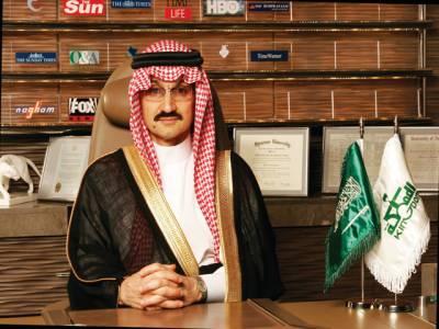 داعش کی امداد ، سعودی شہزادے نے اعتراف کر لیا