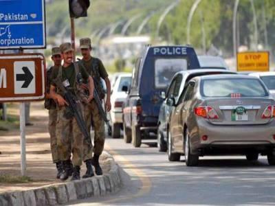 اسلام آبادمیں ہائی سیکیورٹی زون کاقیام،آرڈیننس کامسودہ تیار کر لیا گیا