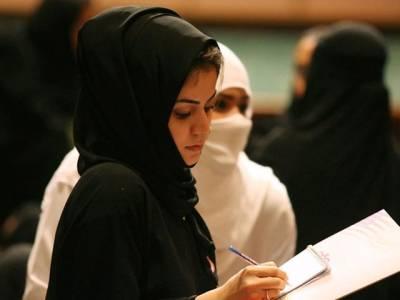سعودی خواتین میں غیر ملکیوں سے شادی کا بڑھتا ہوا رحجان