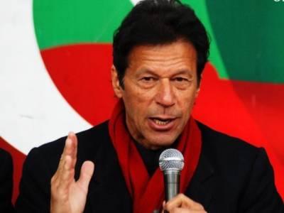 اصل دھرنا 30 نومبر کے بعد، سپریم کورٹ کا کمیشن ایک مہینے میں دھاندلی کی تحقیقات کرے: عمران خان