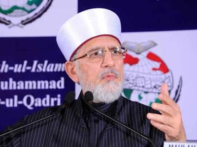 علامہ طاہر القادری نے رواں ماہ وطن واپسی کا اعلان کردیا