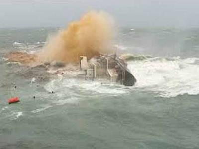 بھارتی بحریہ کا جہاز ڈوبنے سے ایک اہلکار ہلاک ہوگیا