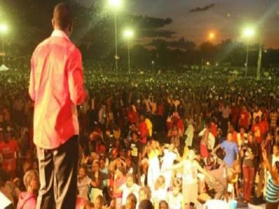 زمبابوے کے سٹیڈیم میں بھگدڑ مچنے سے 11 افراد جاں بحق