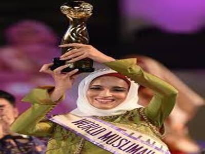 تیونس کی خاتون نے ورلڈ مسلمہ ایورڈ جیت لیا
