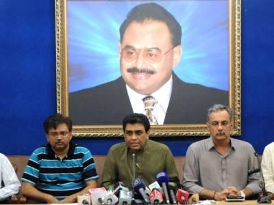 جماعت اسلامی کا اصل مقصد عوام کو قتل و غارت پر اکسانا ہے : ایم کیو ایم رابطہ کمیٹی
