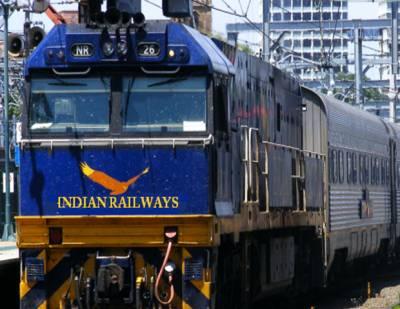 تھر ایکسپریس سے پاکستانی مسافر 117گرام سونا رکھنے کے الزام میں گرفتار
