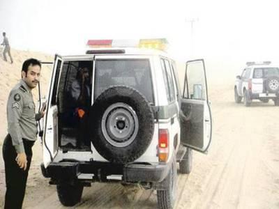 وہ دھوکے باز افراد جن سے آپ کو سعودی عرب میں بچ کر رہنا چاہیے