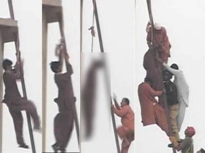 'مجنوں 'قیدی کی سنٹرل جیل میں خودکشی کی ایک اور کوشش