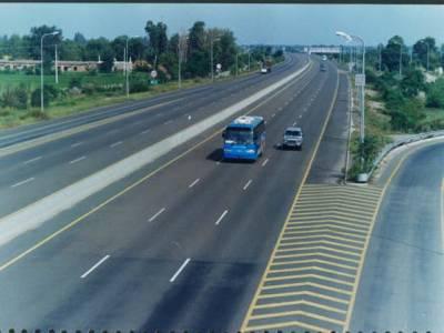 ملک بھر میں شاہراہوں اور موٹر ویزکے لیے نیا ٹول پلان جاری