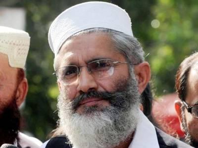 دھاندلی کی تصدیق پر استعفے کا اعلان خوش آئند، عہد ٹوٹا تو سب تحریک انصاف کے ساتھ ہوں گے: سراج الحق