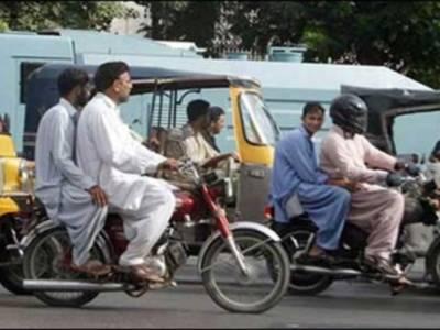 فیصل آباد میں 7 اور 8دسمبر کو ڈبل سواری پر پابندی عائد