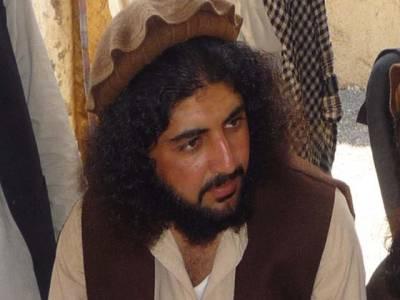 افغانستان نے حکیم اللہ محسود کے نائب لطیف محسود سمیت مزید تین طالبان قیدی پاکستان کے حوالے کردئیے
