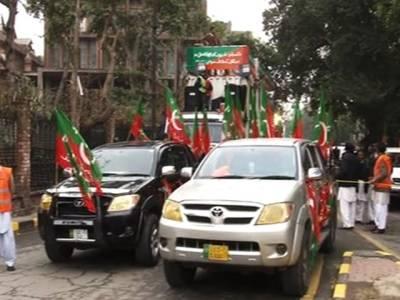 تحریک انصاف کے احتجاج کی تیاریاں مکمل ، پی ٹی آئی اور ن لیگ کے کارکنان آمنے سامنے ، تصادم کا خدشہ