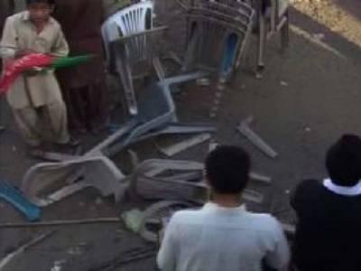 امین بٹ بھی سامنے آگیا، فیصل آباد میں تحریک انصاف اور ن لیگ کے کارکنان میں تصادم ، کئی افراد زخمی