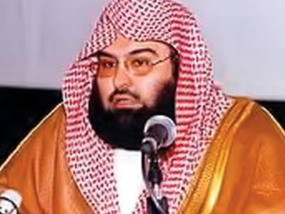 امام کعبہ عبد الرحمن السدیس کو دل کا دورہ پڑ گیا، ہسپتال منتقل