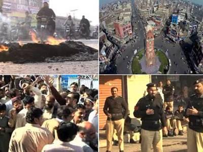 فیصل آباد واقعہ، مختلف شہروں میں احتجاج جاری، کئی شاہراہیں بند، ٹریفک کا نظام درہم برہم