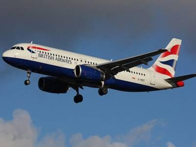 دہشت گردوں کا نیا ہتھیار ،مسافر جہازوں کے لیے بڑا خطرہ