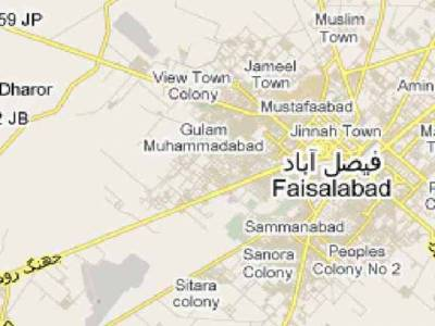 فیصل آباد میں فائرنگ، پولیوورکر جاں بحق