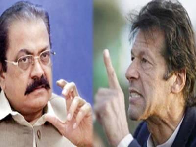 رانا ثناءاللہ فیصل آباد میں عمران خان کے منتظر رہے لیکن ۔ ۔ ۔