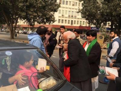 تحریک انصاف نے لاہور میں آگاہی مہم شروع کردی