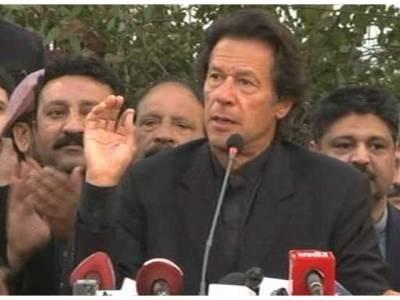 حکومت منگل کو مذاکرات کر لے ورنہ پاکستان بند کر دیں گے: عمران خان