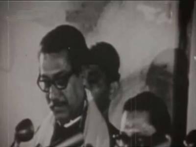 سولہ دسمبرکئی سبق سکھا گیا،سقوط ڈھاکاکوآج تینتالیس سال ہوگئے