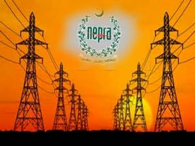 """وزیر اعظم کا بجلی کی قیمت میں کمی کا اعلان نیپرا پر """" بجلیاں """"گرا گیا"""