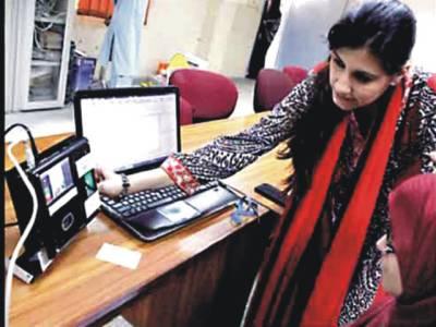 ایک ووٹر کا ایک ووٹ!طالبہ نے 10ہزار روپے سے ای ووٹنگ مشین بنالی