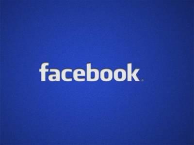 """""""فیس بک"""" نے ایک خاتون کی جان لے لی"""