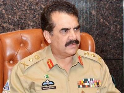 آرمی چیف جنرل راحیل شریف پشاور پہنچ گئے