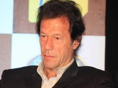 سانحہ پشاور ، عمران خان پارلیمانی جماعتوں کے اجلاس میں شریک ہوں گے