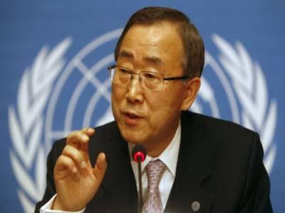 اقوام متحدہ دہشت گردی کے خلاف پاکستان کے ساتھ ہے: بان کی مون
