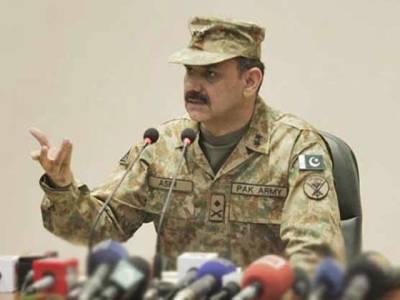 ایس ایس جی کے 7 کمانڈو اور 2 افسران زخمی ،960بچے ریسکیو ، سکول کلیئر کروا لیا : ڈی جی آئی ایس پی آر