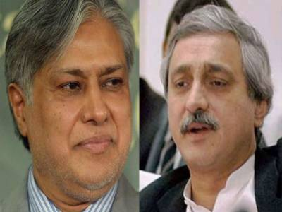 عمران خان پارلیمانی پارٹیز کے اجلاس میں شریک ہوں گے ، جہانگیر ترین کا اسحاق ڈار کو فون