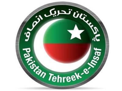 سانحہ فیصل آباد ، تحریک انصاف نے رانا ثناءاللہ سمیت دیگر ملزمان کی گرفتاری کا مطالبہ کر دیا
